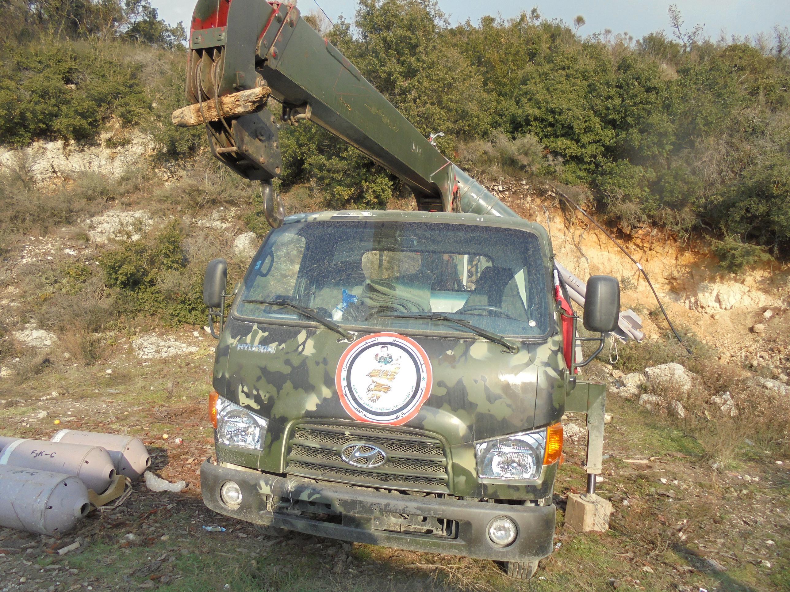 Sirijskaja raketnaja ustanovka