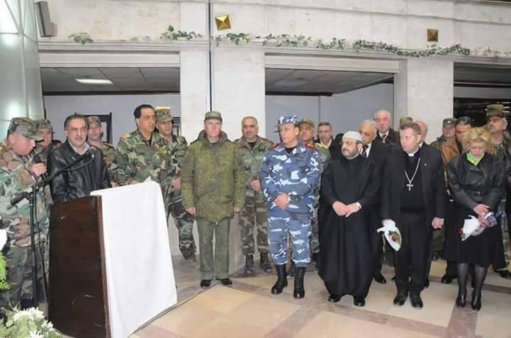Medsestri v Alepo.