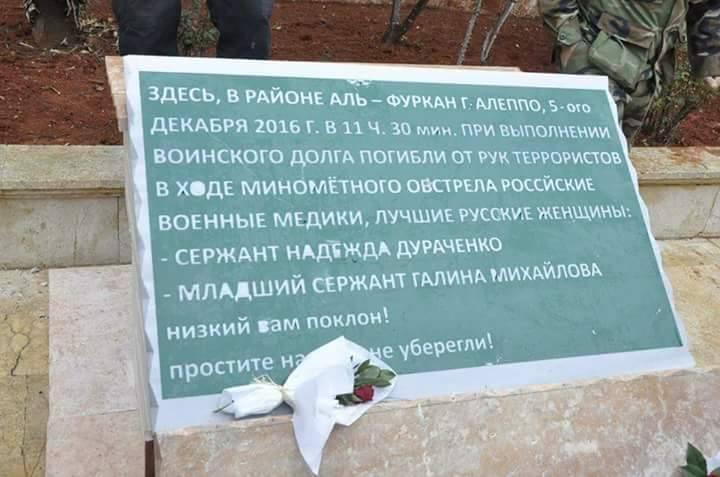 Medsestri v Alepo.2