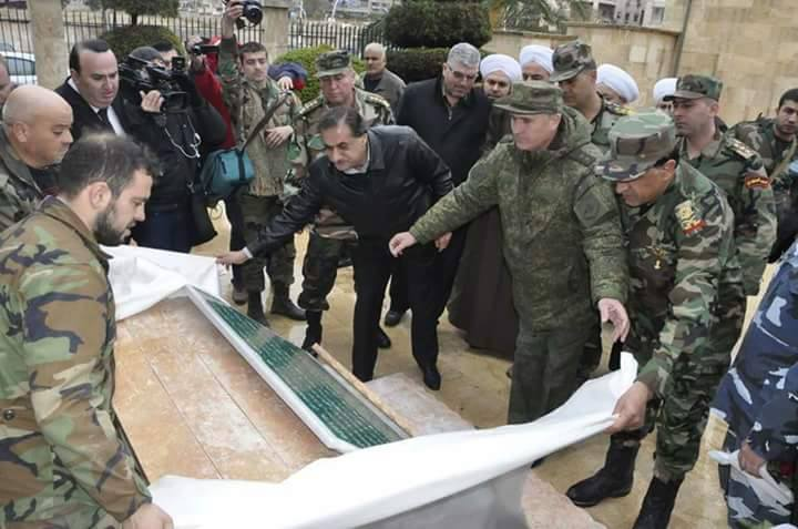 Medsestri v Alepo