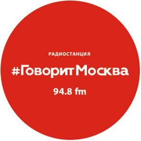 logo-govoritmoskva-ru