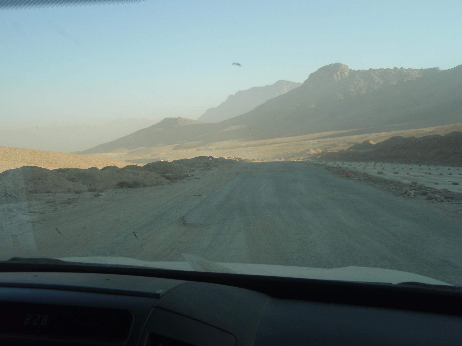 Obilaznica na Bagram