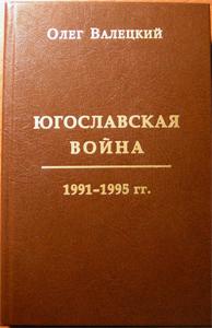 Cover of Yuwar