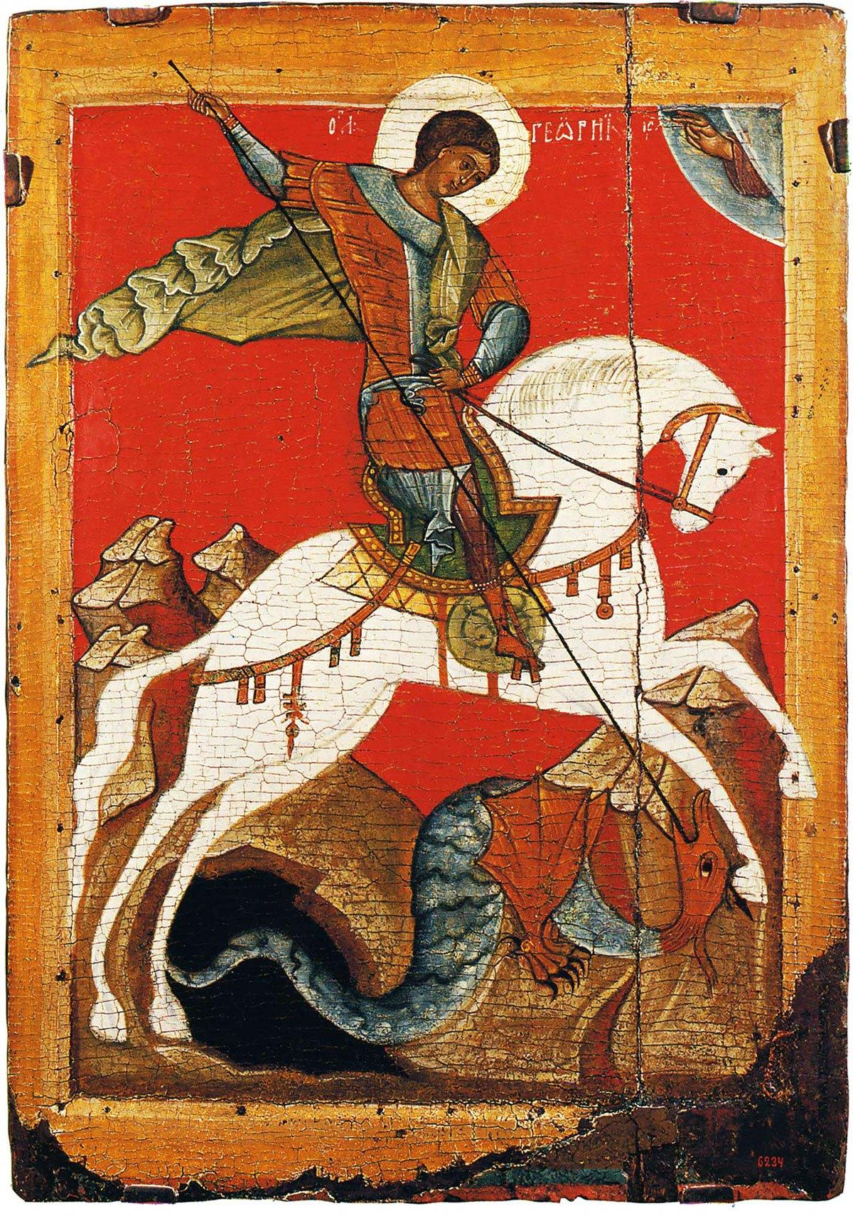 Георгий3