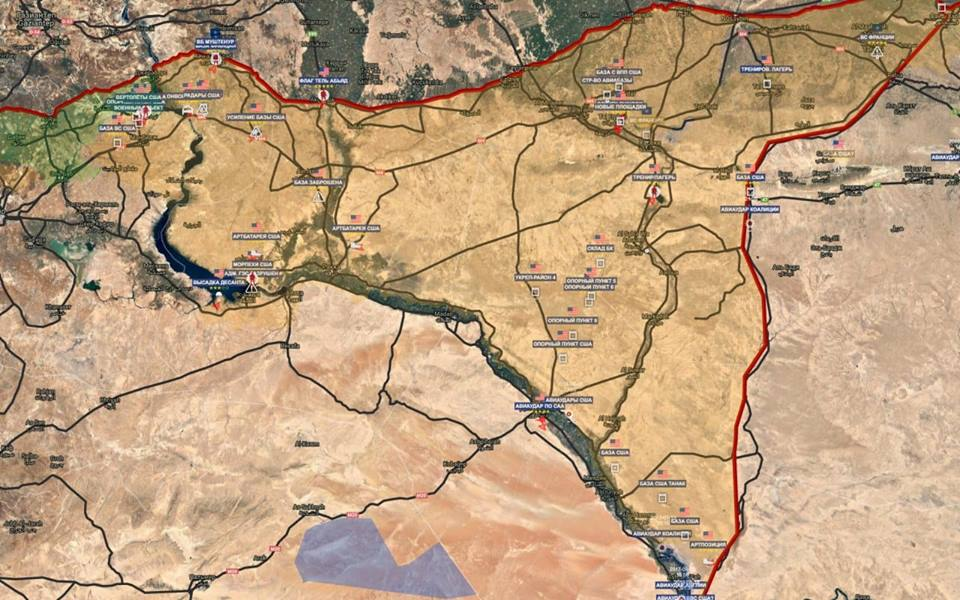Американские базы в Сирии