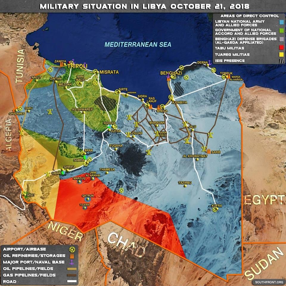 Ливия 21 октябрь 2018 года