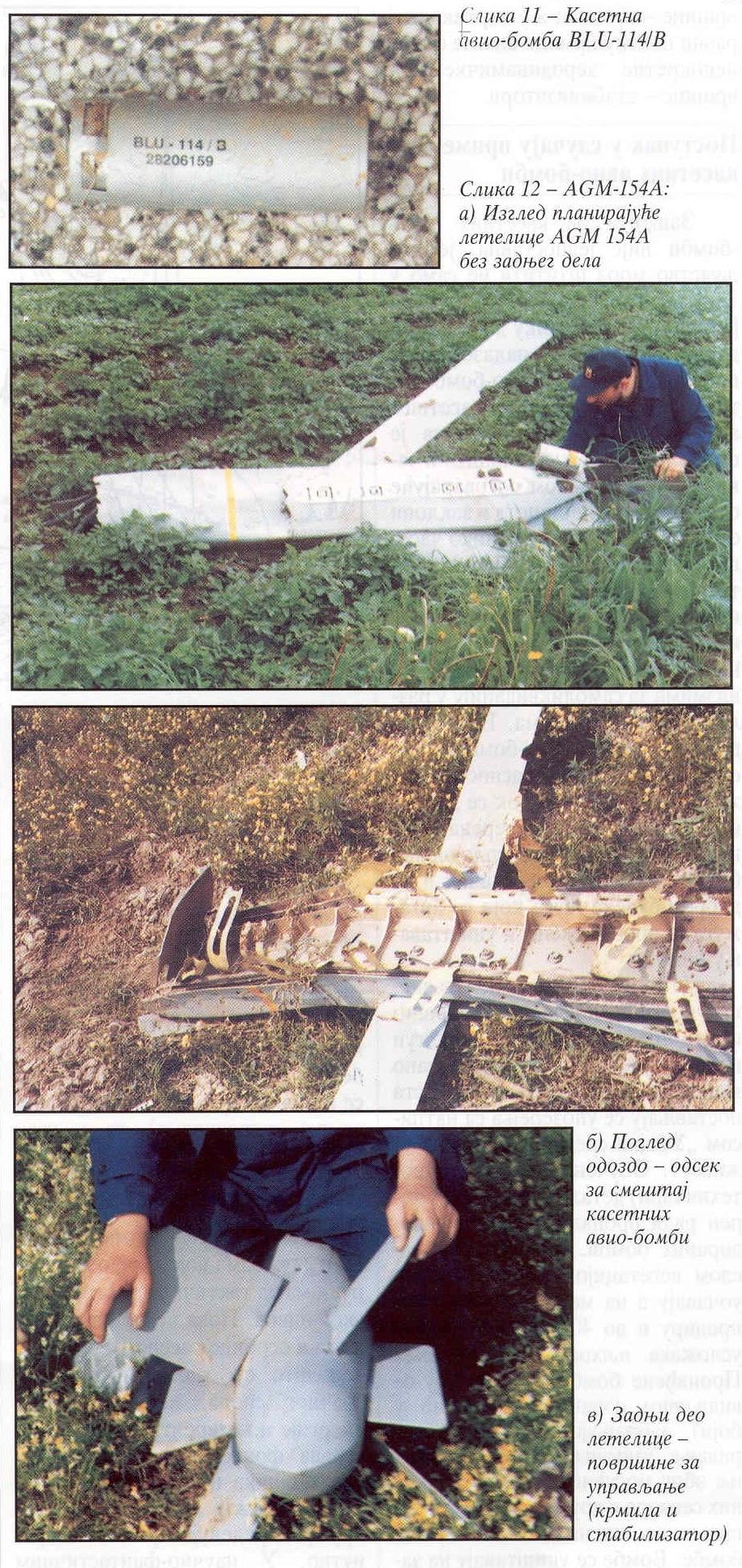 Slike NATO proektila.2