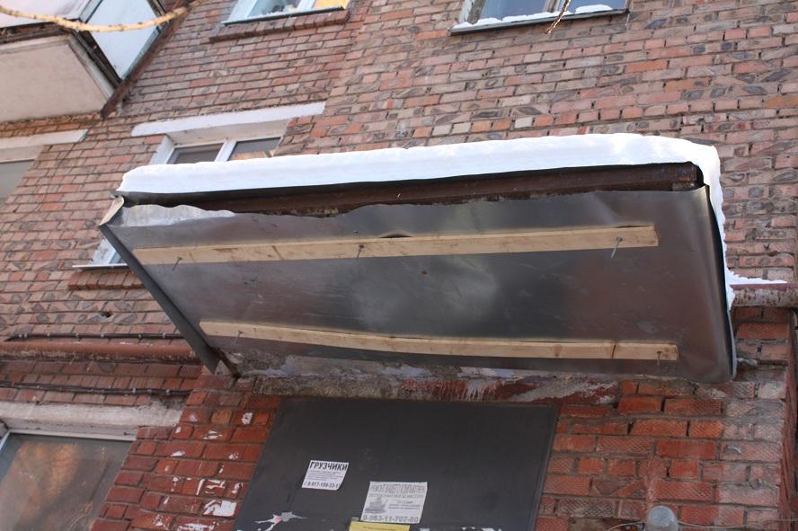 Как отремонтировать бетонный козырек