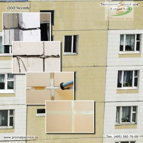 Как избавиться от плесени в углу окна