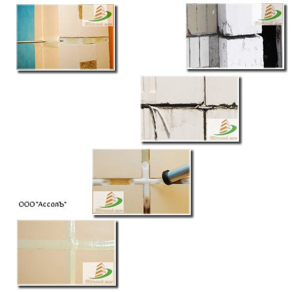 технологии утепления межпанельных швов в домах