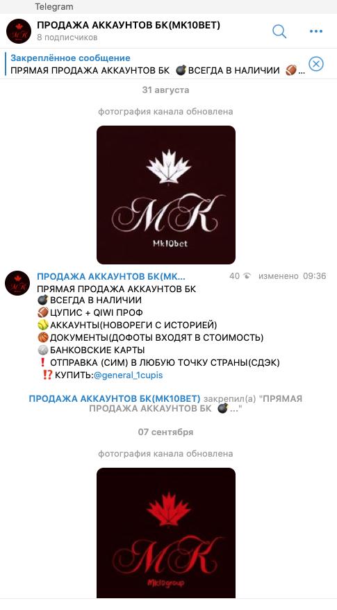 MK10BET ЦУПИС КИВИ