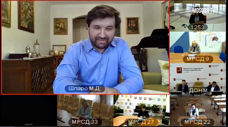 Селекторное совещание. Департамент образования и науки города Москвы. Лаборатория путешествий. Матвей Шпаро