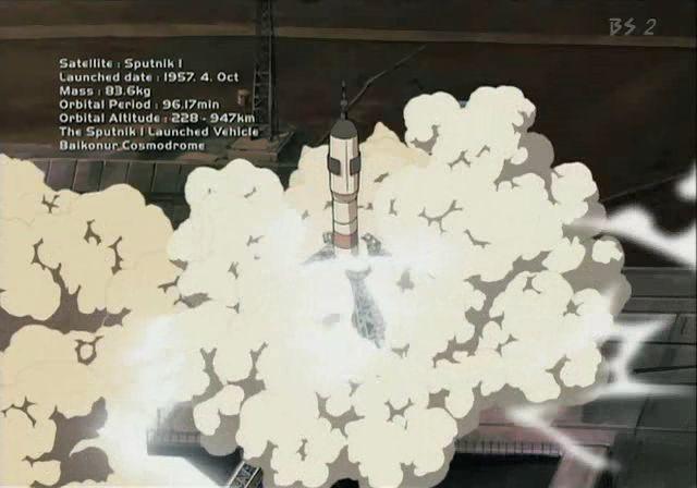 Старт Спутника 1