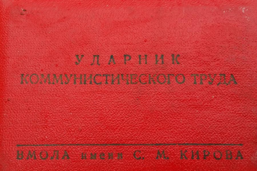 Документы по ВМА