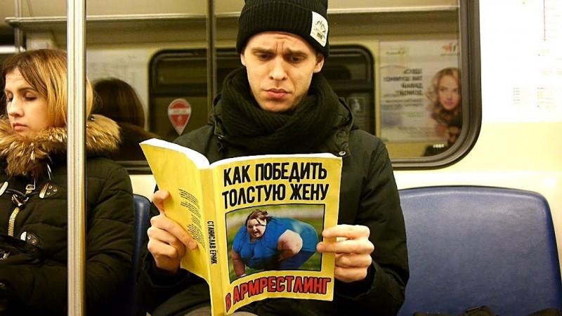 Читать! 1