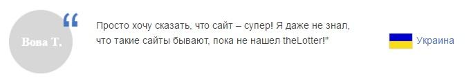 testimonial-ukr