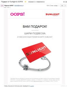 Ru tele2 ru sl подарок фото 926