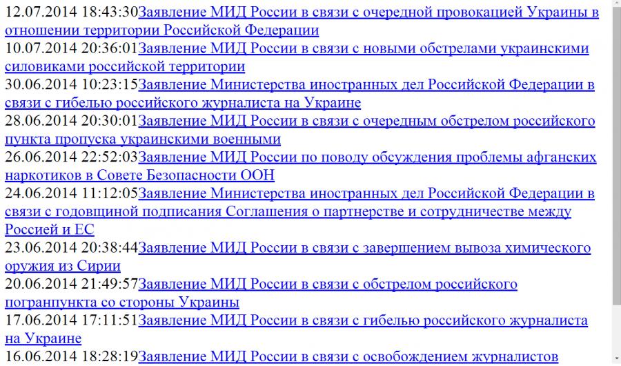 ДЕМАРШ