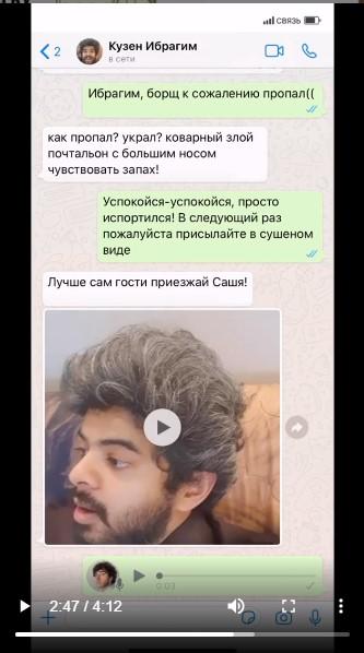 пушкин 4.jpg