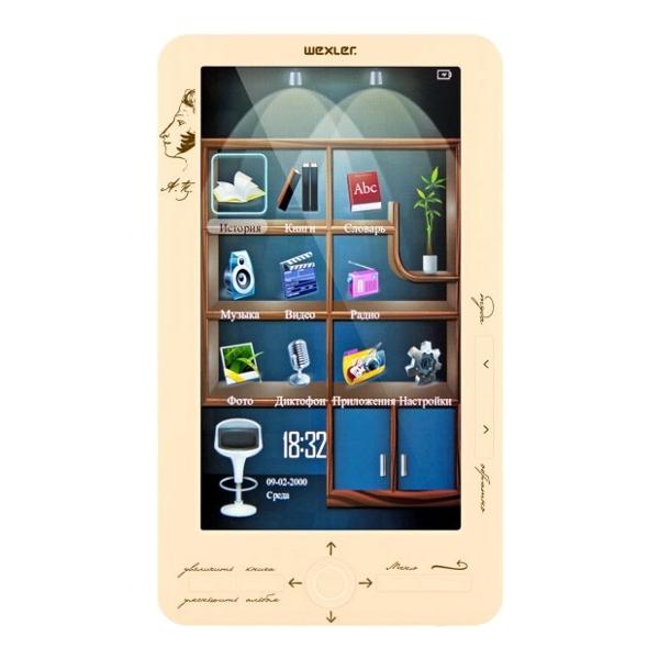 wexler-book_t7044-g102306b