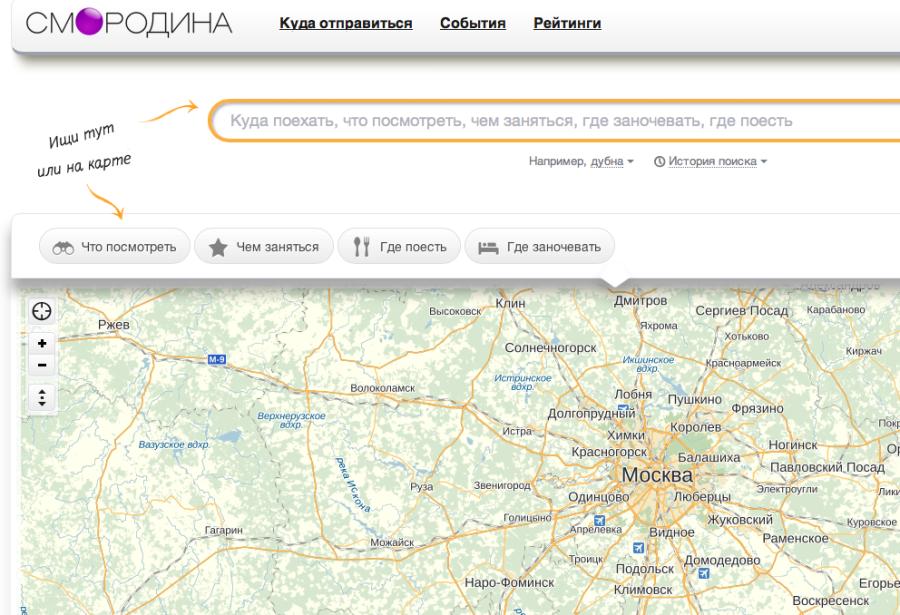 Снимок экрана 2014-01-30 в 14.43.35