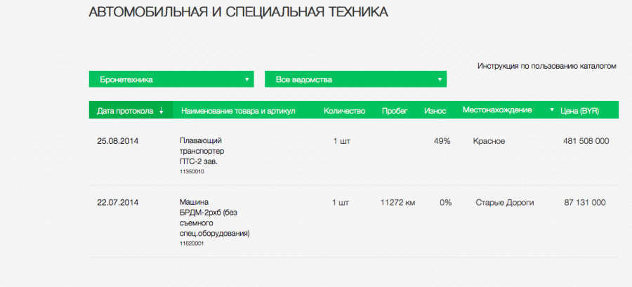 Снимок экрана 2014-09-18 в 9.43.00