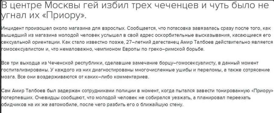 КВН Радио Свобода - Школьник не пришел на ЕГЭ. Войти через Vkontakte. В Г