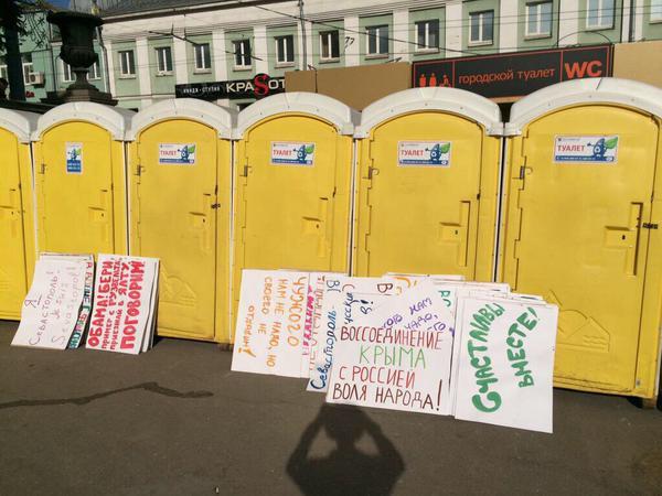 МЧС России опровергает информацию о гибели сына Януковича на Байкале - Цензор.НЕТ 2086