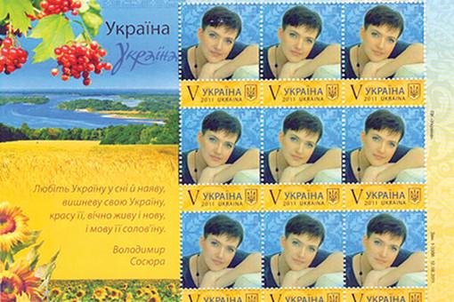 savchenko-pic510-510x340-93676