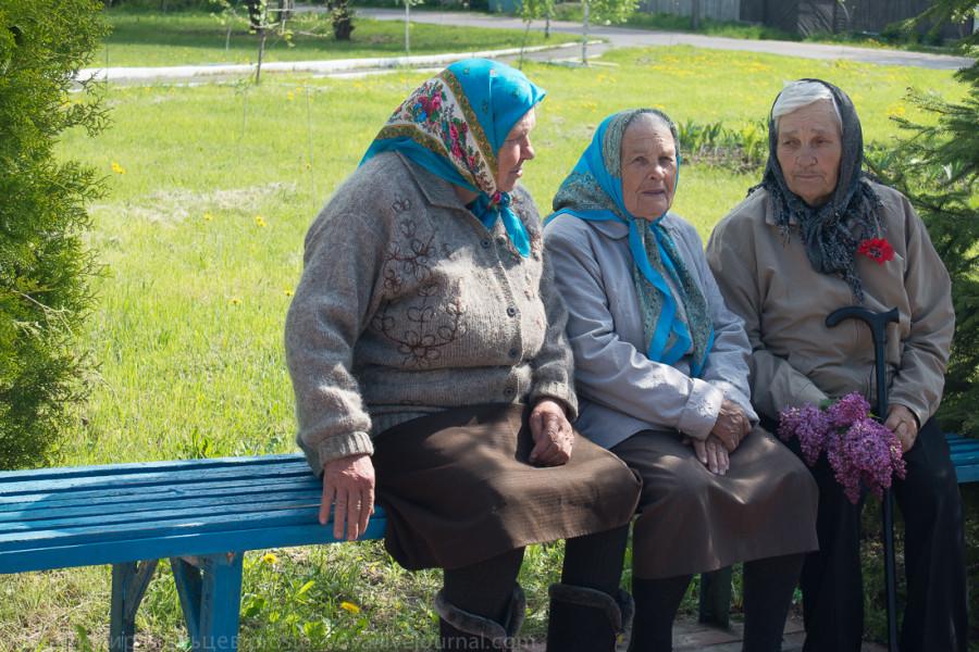 С Великим днем Победы! Украина помнит и скорбит! beeline_DDoS_2703 - 01