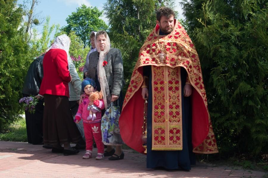 С Великим днем Победы! Украина помнит и скорбит! beeline_DDoS_2703 - 04