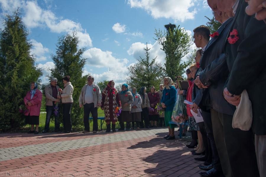 С Великим днем Победы! Украина помнит и скорбит! beeline_DDoS_2703 - 07