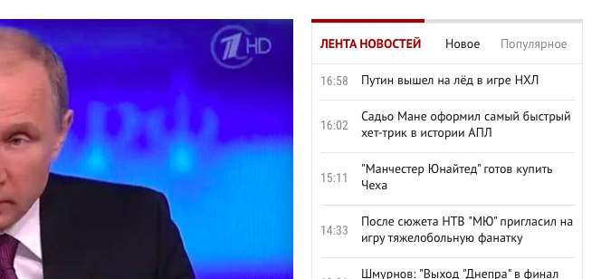 Снимок экрана 2015-05-16 в 17.33.45