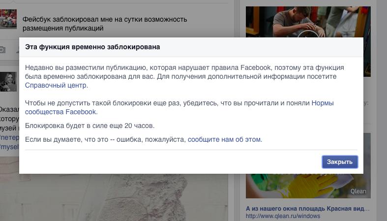 Снимок экрана 2015-06-18 в 18.26.27