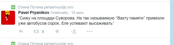 Снимок экрана 2015-06-22 в 02.25.42