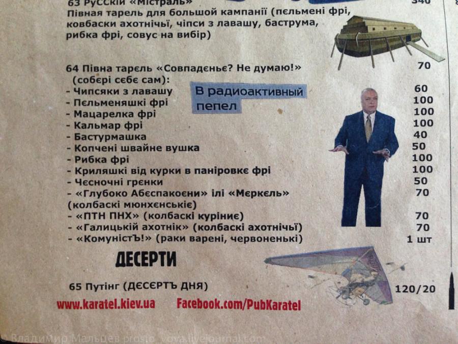 beeline_DDoS_2703 - 10