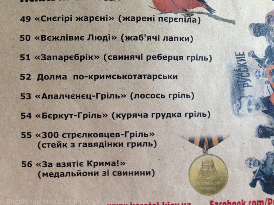 beeline_DDoS_2703 - 14