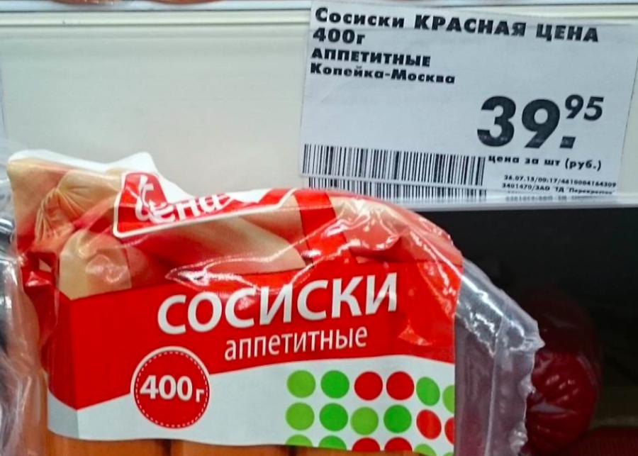 """""""У меня сын военный. Я солдат очень люблю и уважаю"""", - житомирские пенсионерки наладили производство белья для бойцов на Донбассе - Цензор.НЕТ 301"""