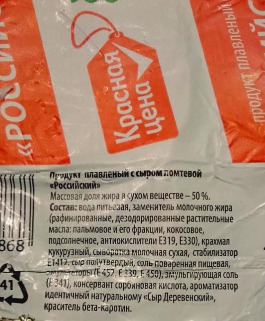 """""""У меня сын военный. Я солдат очень люблю и уважаю"""", - житомирские пенсионерки наладили производство белья для бойцов на Донбассе - Цензор.НЕТ 1758"""