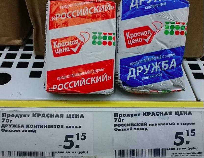 """""""У меня сын военный. Я солдат очень люблю и уважаю"""", - житомирские пенсионерки наладили производство белья для бойцов на Донбассе - Цензор.НЕТ 1630"""