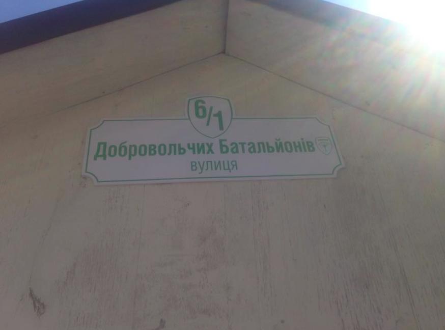 """""""Народный фронт"""" требует конфисковать миллиарды Януковича, иначе с них снимут арест и выведут в офшоры, - Бурбак - Цензор.НЕТ 8299"""