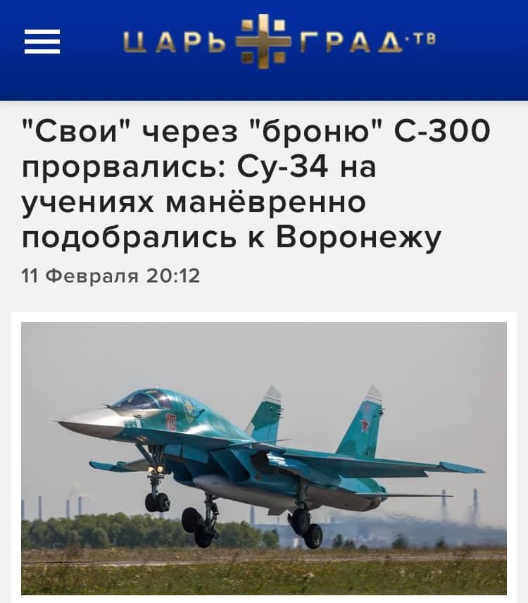 НАТО відреагує на збільшення кількості російських ракет у Європі, - Столтенберг - Цензор.НЕТ 429