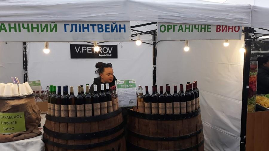 Праздничная ярмарка на ВДНГ (Киев) 20190309_173005