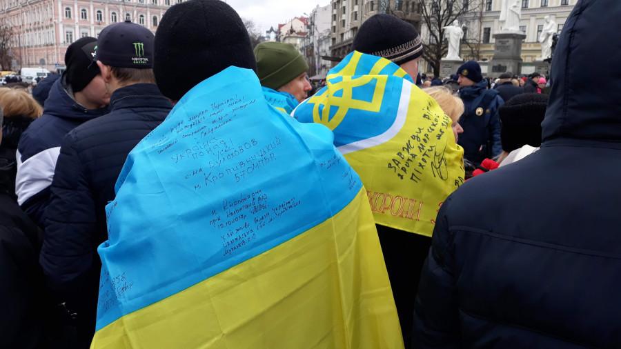 Выступление Президента Украины П. Порошенко в Киеве, фоторепортаж 20190317_102814