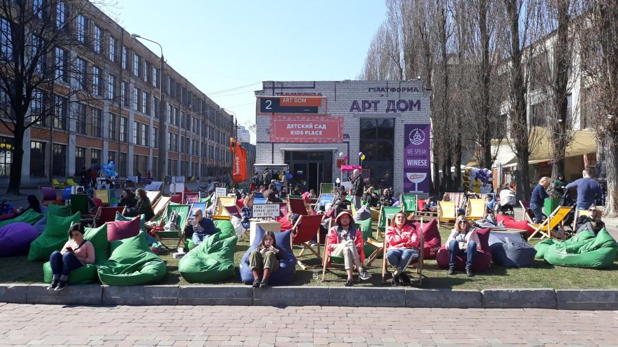 Фестиваль уличной еды в Киеве в День выборов 20190331_123343