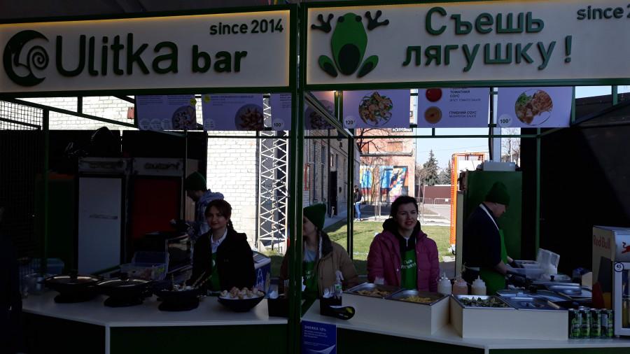 Фестиваль уличной еды в Киеве в День выборов 20190331_122926
