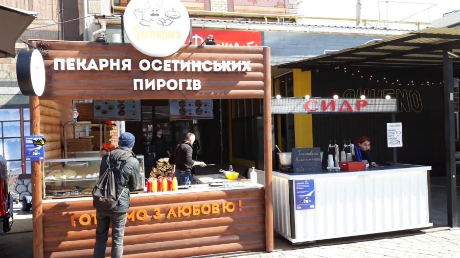 Фестиваль уличной еды в Киеве в День выборов 20190331_123222