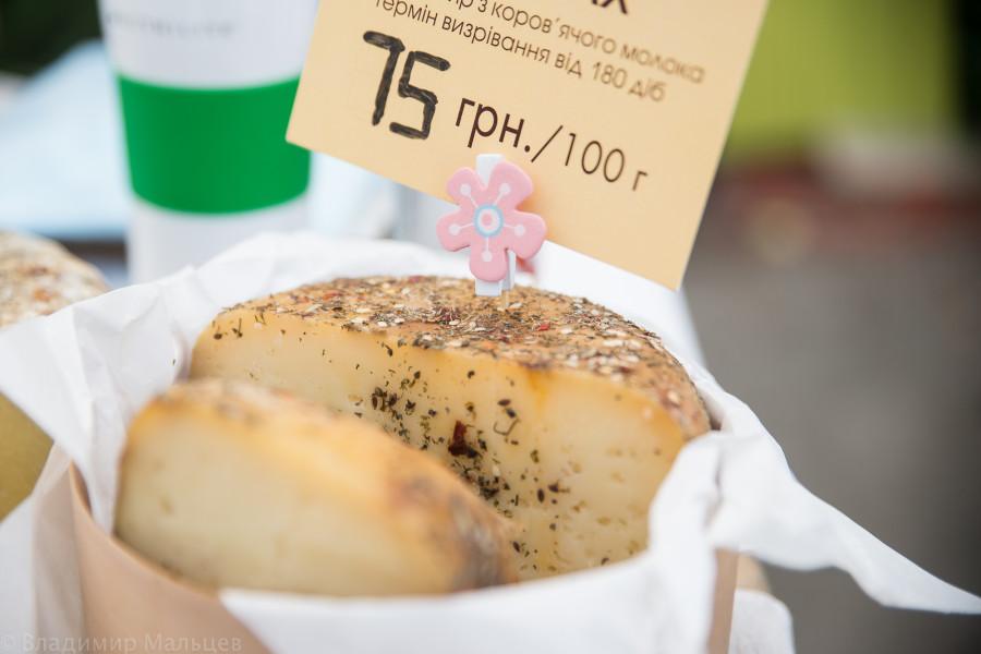 Фестиваль украинского сыра beeline_DDoS_2703 - 04