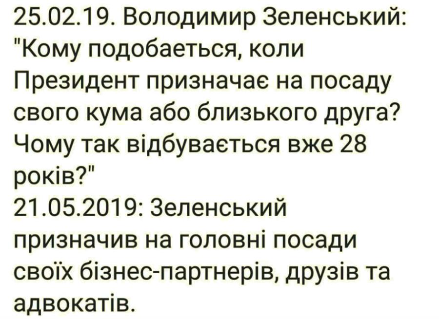 Снимок экрана 2019-05-22 в 18.52.46