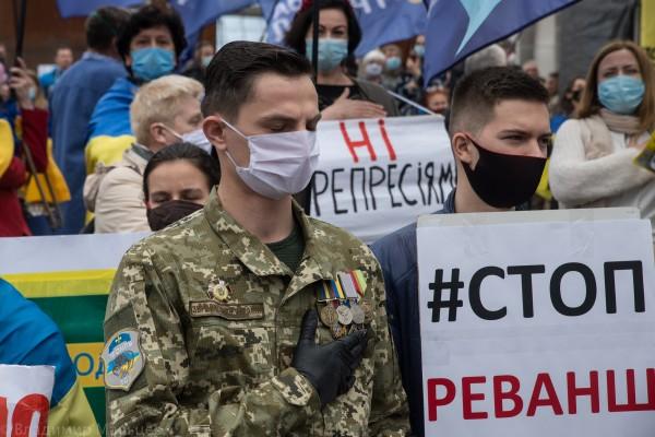 #СтопРеванш в Киеве
